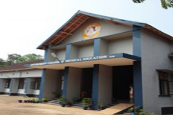 https://cache.careers360.mobi/media/colleges/social-media/media-gallery/19348/2018/11/8/Campus View of Government College of Physical Education Calicut_Campus-View.JPG