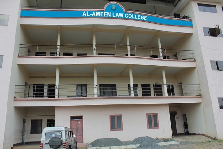 https://cache.careers360.mobi/media/colleges/social-media/media-gallery/19393/2019/4/17/Campus View of Al-Ameen Law College Palakkad_Campus-View.jpg