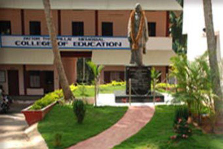 https://cache.careers360.mobi/media/colleges/social-media/media-gallery/19421/2017/8/4/Pattom-Thanu-Pillai-Group-of-Institutions-Thiruvananthapuram2.jpg