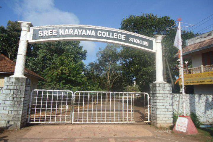 https://cache.careers360.mobi/media/colleges/social-media/media-gallery/19430/2018/11/14/Campus View of Sree Narayana College Sivagiri_Campus-View.jpg