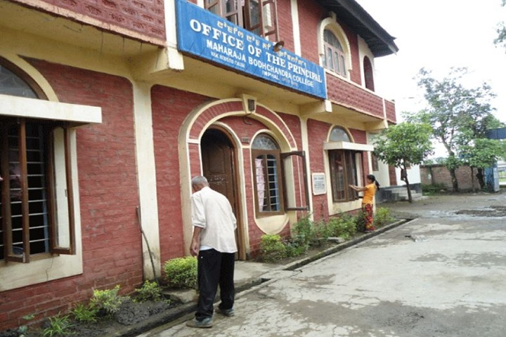 https://cache.careers360.mobi/media/colleges/social-media/media-gallery/19451/2019/5/18/Campus View of The Maharaja Bodhachandra College Imphal_Campus-View.jpg