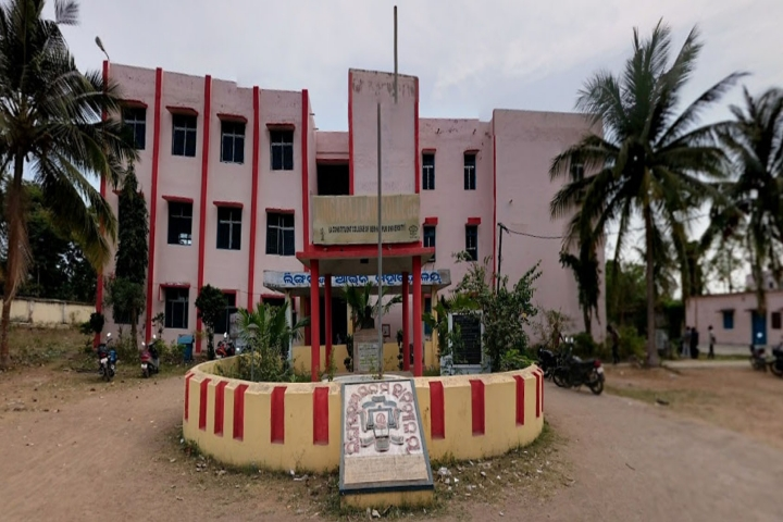 https://cache.careers360.mobi/media/colleges/social-media/media-gallery/19502/2018/12/3/College Adminitrative Building View of Lingaraj Law College Berhampur_Campus View.jpg