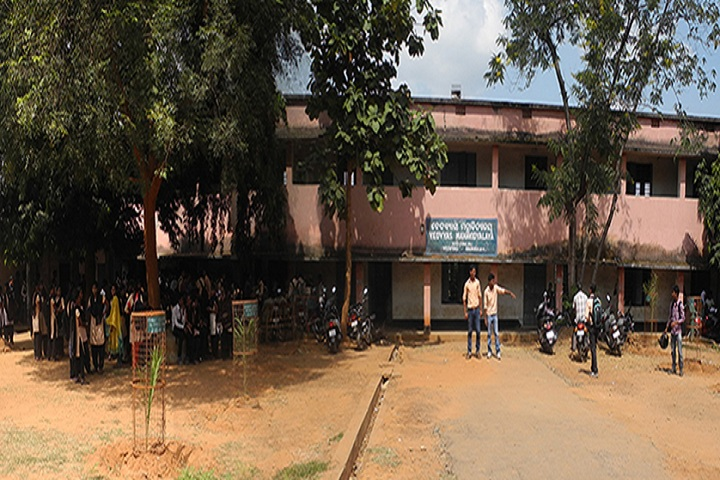 https://cache.careers360.mobi/media/colleges/social-media/media-gallery/19528/2019/12/13/Campus of Vedvyas Mahavidyalaya Rourkela_Campus.jpg
