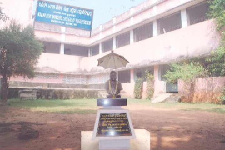 https://cache.careers360.mobi/media/colleges/social-media/media-gallery/19546/2018/11/28/Campus View of Nalini Devi Womens College of Teachers Education Bhubaneswar_Campus-View.JPG