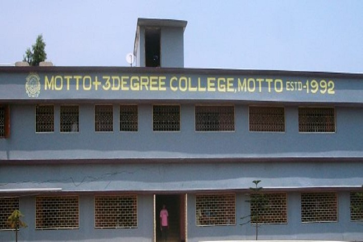 https://cache.careers360.mobi/media/colleges/social-media/media-gallery/19566/2018/11/27/Campus view of Motto 3 Degree College Bhadrak_Campus-view.jpg