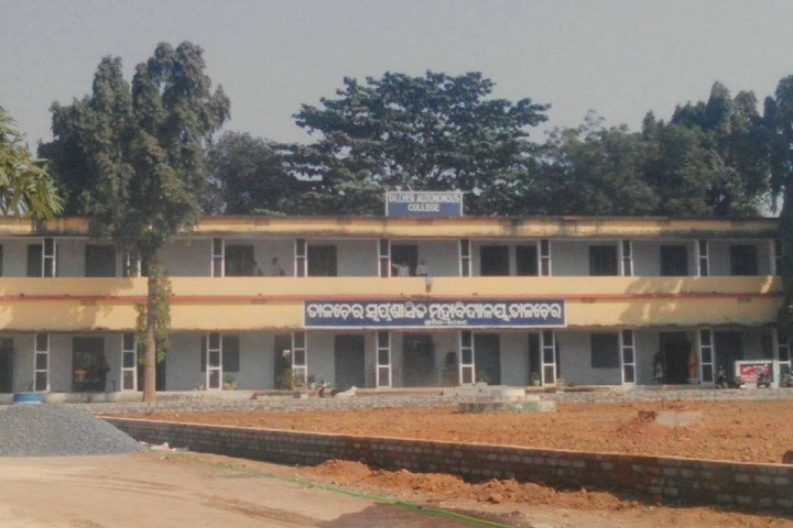 https://cache.careers360.mobi/media/colleges/social-media/media-gallery/19579/2018/11/26/Campus view of Talcher Autonomous College Talcher_Campus-view.jpg