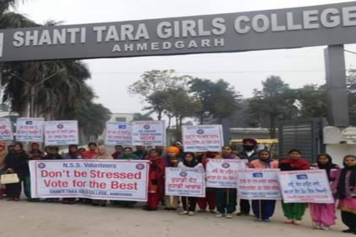 https://cache.careers360.mobi/media/colleges/social-media/media-gallery/19689/2018/12/28/Entrance View of Shanti Tara Girls College Sangrur_Campus-View.jpg
