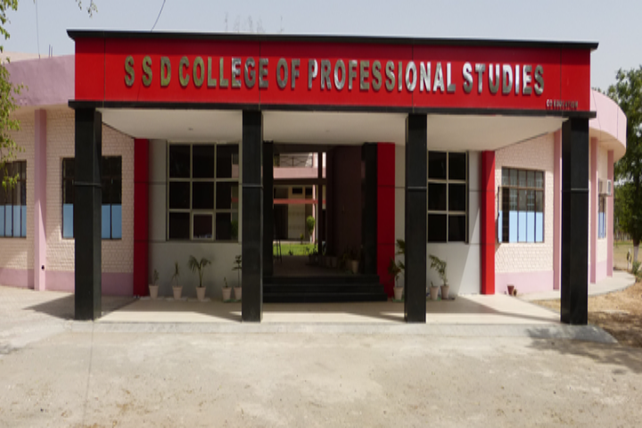 https://cache.careers360.mobi/media/colleges/social-media/media-gallery/19702/2018/12/28/Campus View of SSD College of Professional Studies Bathinda_Campus-View.png