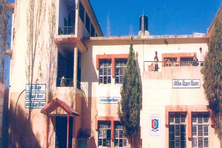 https://cache.careers360.mobi/media/colleges/social-media/media-gallery/19789/2018/11/13/Campus view of Government Post Graduate College New Tehri_Campus-view.jpg