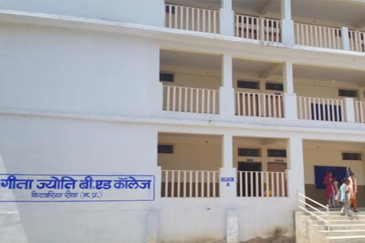 https://cache.careers360.mobi/media/colleges/social-media/media-gallery/19868/2018/11/1/Campus View of Geeta Jyoti Shiksha Mahavidyala Rewa_Campus-View.jpg