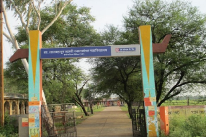 https://cache.careers360.mobi/media/colleges/social-media/media-gallery/19885/2020/8/3/Campus View of Government Lal Bahadur Shastri PG College Sironj_Campus-View.jpg