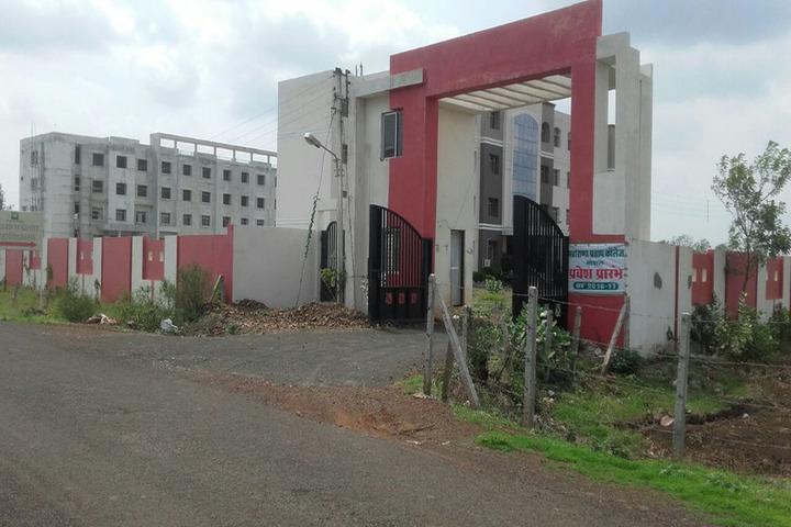 https://cache.careers360.mobi/media/colleges/social-media/media-gallery/19903/2017/12/5/Maharana-Pratap-College-Bhopal3.jpg