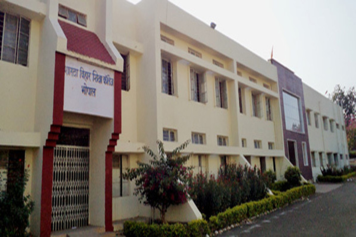 https://cache.careers360.mobi/media/colleges/social-media/media-gallery/19909/2018/10/14/Campus View of Sharda Vihar Shiksha College Bhopal_Campus-View.jpg