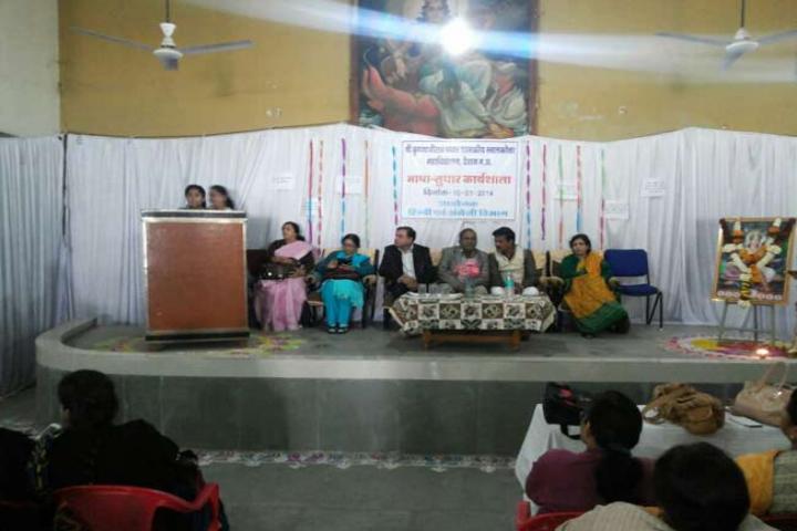 https://cache.careers360.mobi/media/colleges/social-media/media-gallery/20021/2017/8/28/Shree-Krishnajirao-Pawar-Government-PG-College-Dewas10.png