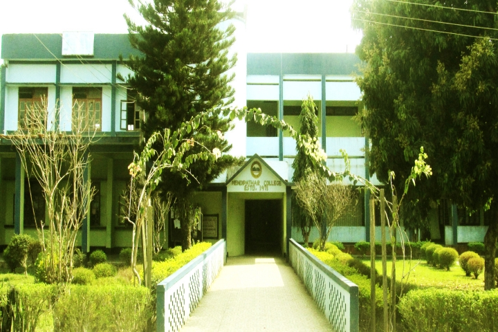https://cache.careers360.mobi/media/colleges/social-media/media-gallery/20068/2019/5/7/Campus View of Mendipathar College Mendipathar_Campus-View.jpg