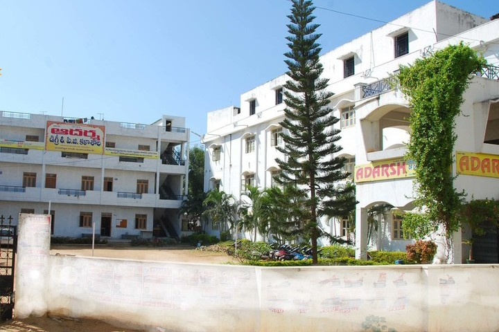 https://cache.careers360.mobi/media/colleges/social-media/media-gallery/20141/2019/4/18/Campus View of Adarsh Degree and PG College Mahabubnagar_Campus-View.jpg