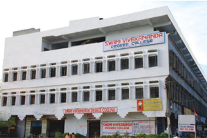 https://cache.careers360.mobi/media/colleges/social-media/media-gallery/20156/2018/11/12/Campus View of Swami Vivekananda Degree and PG College Mahabubnagar_Campus-View.jpg