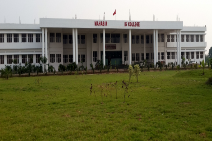 https://cache.careers360.mobi/media/colleges/social-media/media-gallery/20250/2019/1/11/Campus View of Mahabir Polytechnic College Ambala_Campus-View.png