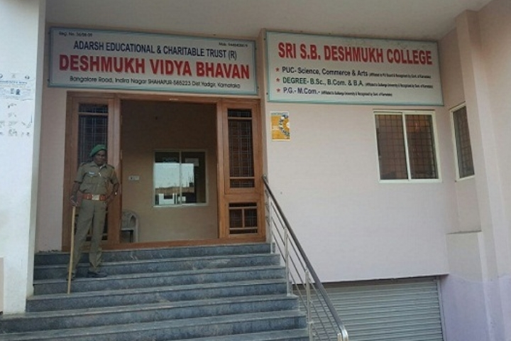 https://cache.careers360.mobi/media/colleges/social-media/media-gallery/20333/2019/12/24/Campus View of Sri SB Deshmukh College Yadagiri_Campus-view.jpg