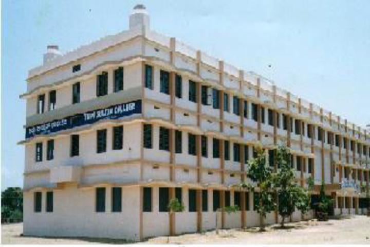 https://cache.careers360.mobi/media/colleges/social-media/media-gallery/20408/2019/5/22/Campus View of Tippu Sulthan First Grade College Ullal_Campus-View.jpg