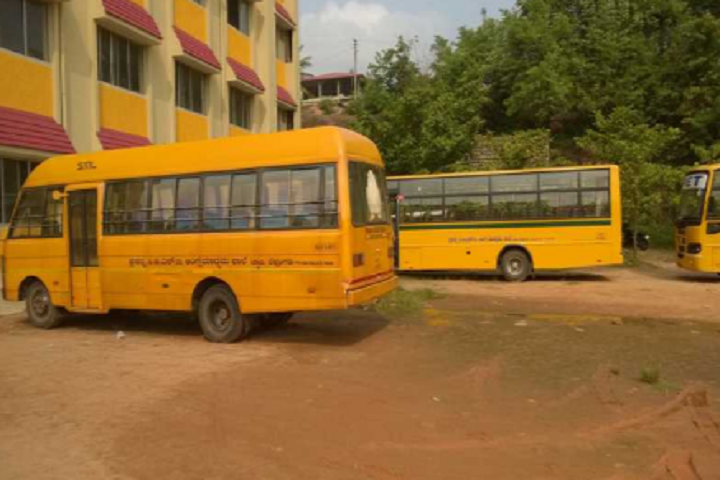 https://cache.careers360.mobi/media/colleges/social-media/media-gallery/20421/2018/10/10/Transport of Prasanna College of Education Ujire_Transport.png