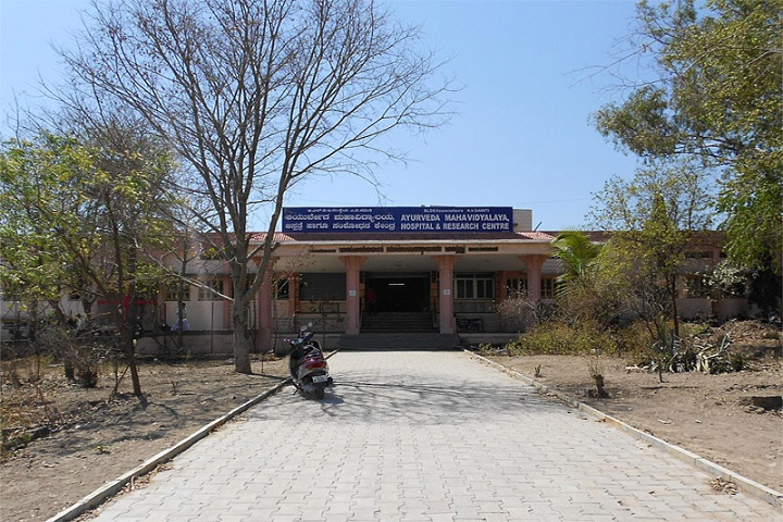 https://cache.careers360.mobi/media/colleges/social-media/media-gallery/20433/2018/12/21/Hospital of AVS Ayurveda Mahavidyalaya Bijapur_Campus-View.jpg