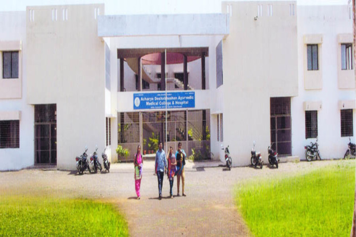 https://cache.careers360.mobi/media/colleges/social-media/media-gallery/20448/2019/1/5/Campus View of Acharya Deshabushan Ayurvedic Medical College and Hospital, Belagavi_Campus View.jpg