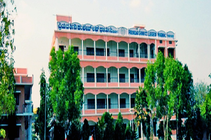 https://cache.careers360.mobi/media/colleges/social-media/media-gallery/20466/2019/3/18/Campus-view of Priyadarshini College of Pharmacy_Campus-view _1_.jpg