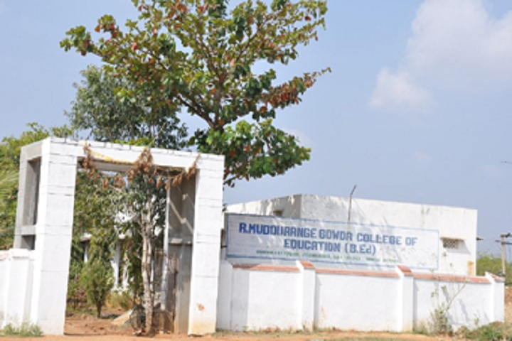 https://cache.careers360.mobi/media/colleges/social-media/media-gallery/20487/2018/10/9/Campus View of R Muddurangegowda College of Education Sira_Campus-View.jpg