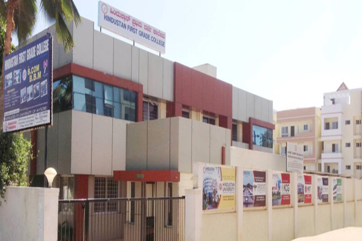 https://cache.careers360.mobi/media/colleges/social-media/media-gallery/20504/2020/2/15/Campus View of Hindustan First Grade College Mysore_Campus-View.jpg