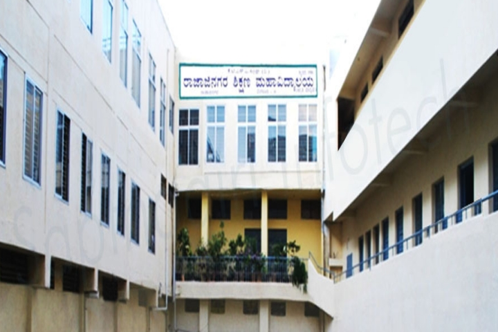 https://cache.careers360.mobi/media/colleges/social-media/media-gallery/20638/2018/10/14/Campus View of Rajajinagar College of Education Bangalore_Campus-View.jpg
