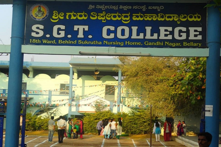 https://cache.careers360.mobi/media/colleges/social-media/media-gallery/20648/2018/12/29/Campus view of Sree Guru Thipperudra College Bellary_Campus-view.jpg