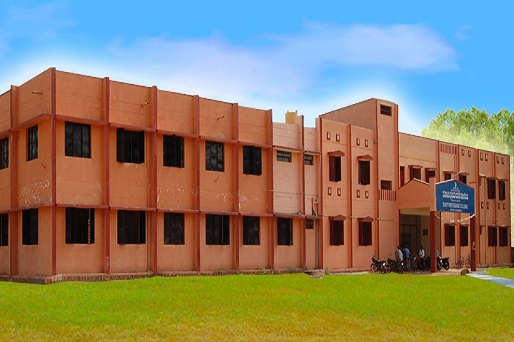 https://cache.careers360.mobi/media/colleges/social-media/media-gallery/20668/2020/2/24/Campus View of Government First Grade College Honnali_Campus-View.jpg