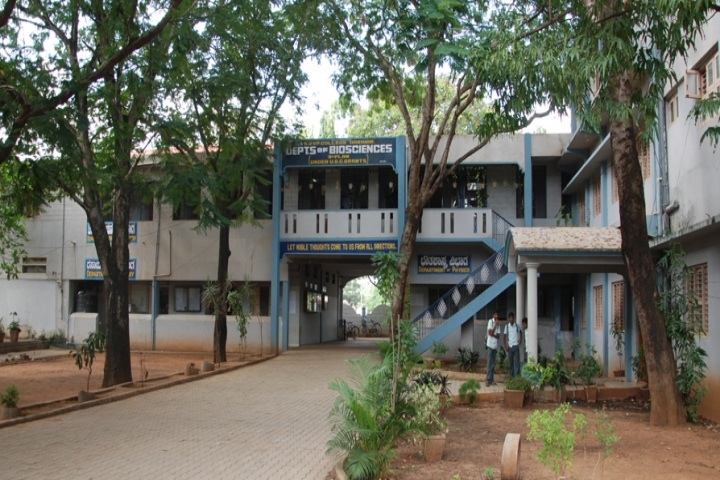 https://cache.careers360.mobi/media/colleges/social-media/media-gallery/20676/2020/3/5/Science Block of SJVP College Autonomous Harihar_Campus-View.jpg