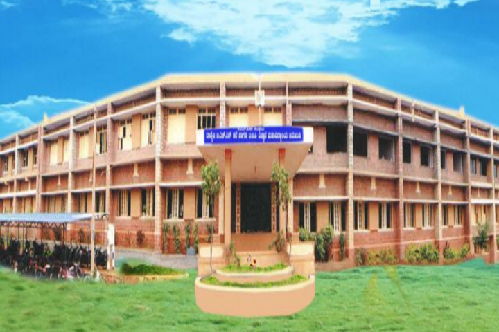 https://cache.careers360.mobi/media/colleges/social-media/media-gallery/20686/2020/7/23/Campus View of BLDEAs Commerce BHS Arts and TGP Science College Jamkhandi_Campus-View.png