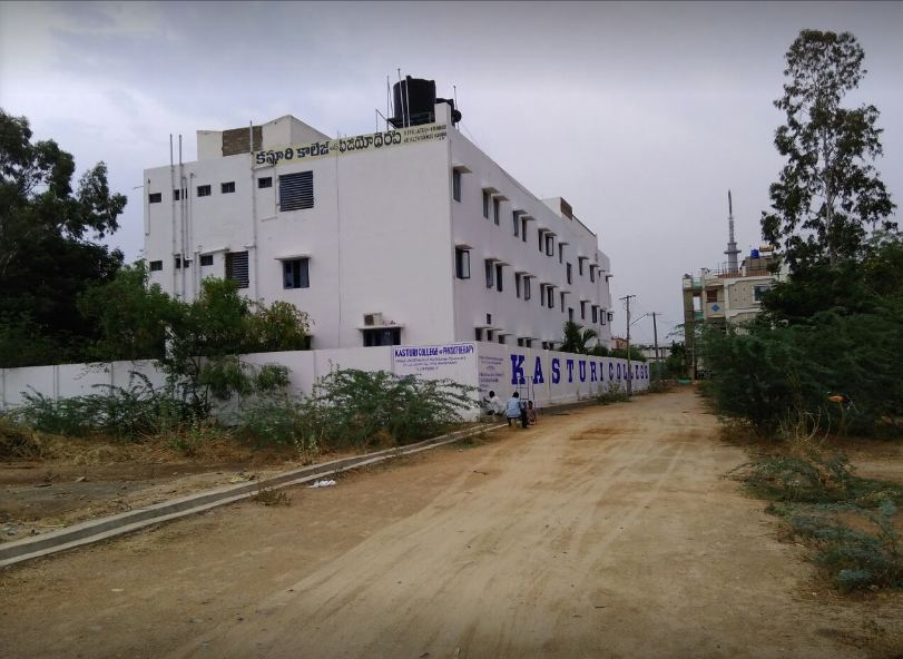 https://cache.careers360.mobi/media/colleges/social-media/media-gallery/20733/2018/12/28/College Building of Kasturi College of Physiotherapy Anantapur_Campus-View.JPG