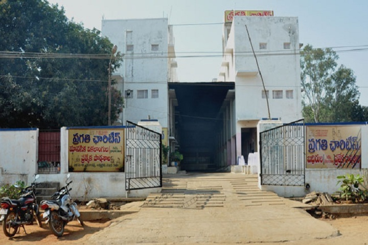 https://cache.careers360.mobi/media/colleges/social-media/media-gallery/20745/2018/9/29/Campus View of Pragathi Charities College of Special Education Nellore_Campus-View.jpg
