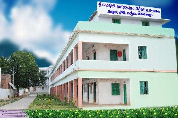 https://cache.careers360.mobi/media/colleges/social-media/media-gallery/20753/2018/12/31/Campus View of Sri Rachapudy Nagabhushanam Degree and PG College Badvel_Campus-View.jpg
