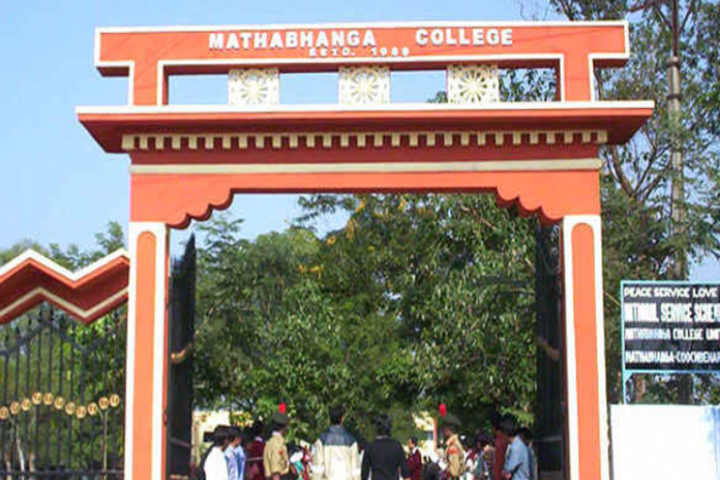 https://cache.careers360.mobi/media/colleges/social-media/media-gallery/20774/2019/4/26/Campus Entrance View of Mathabhanga College Mathabhanga_Campus-View.png