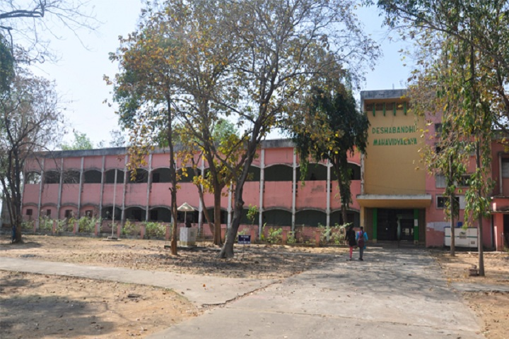 https://cache.careers360.mobi/media/colleges/social-media/media-gallery/20822/2018/11/27/Campus view of  Deshbandhu Mahavidyalaya Chittaranjan_Campus-view.jpg