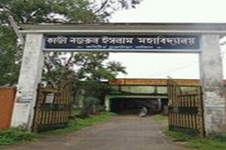 https://cache.careers360.mobi/media/colleges/social-media/media-gallery/20823/2018/11/17/Campus view of Kazi Nazrul Islam Mahavidyalaya Churulia_Campus-view.jpg