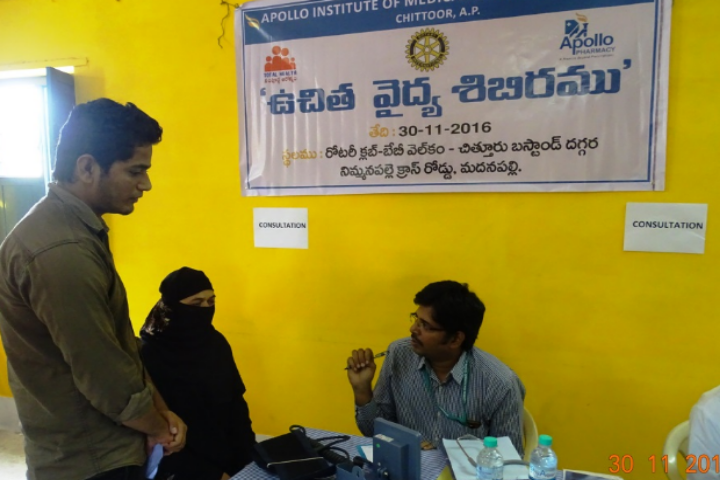https://cache.careers360.mobi/media/colleges/social-media/media-gallery/21004/2017/11/1/Apollo-Institute-of-Medical-Sciences-and-Research-Chittoor10.png