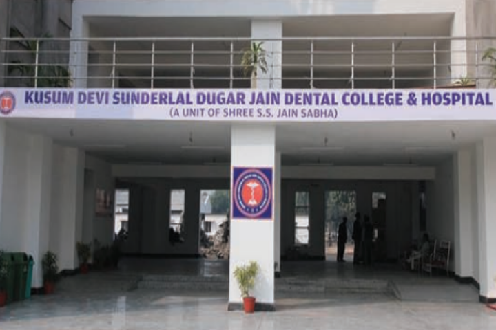 https://cache.careers360.mobi/media/colleges/social-media/media-gallery/21033/2017/9/25/Kusum-Devi-Sunderlal-Dugar-Jain-Dental-College-and-Hospital-Kolkata1.png