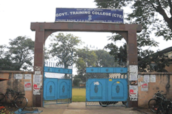 https://cache.careers360.mobi/media/colleges/social-media/media-gallery/21062/2018/10/26/College Entrance Gate of Government Training College Hooghly_Campus-View.jpg