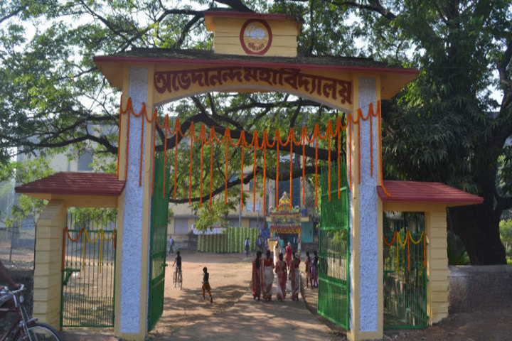 https://cache.careers360.mobi/media/colleges/social-media/media-gallery/21081/2019/4/10/Entrance View of Abhedananda Mahavidyalaya Birbhum_Campus-View.jpg