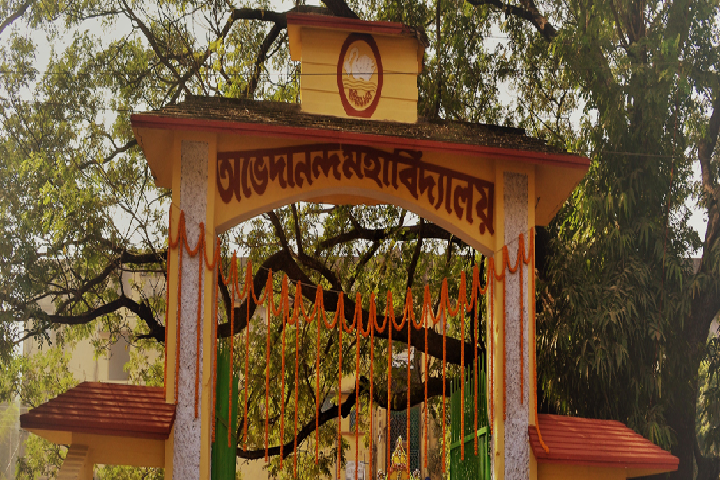 https://cache.careers360.mobi/media/colleges/social-media/media-gallery/21081/2021/2/4/Campus View of Abhedananda Mahavidyalaya Birbhum_Campus-View.png