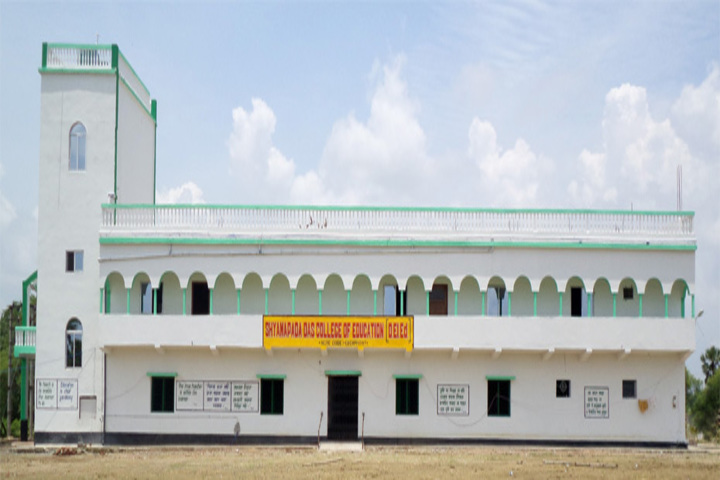 https://cache.careers360.mobi/media/colleges/social-media/media-gallery/21114/2018/9/29/Campus View of Shyamapada Das College of Education Birbhum_Campus-View.jpg