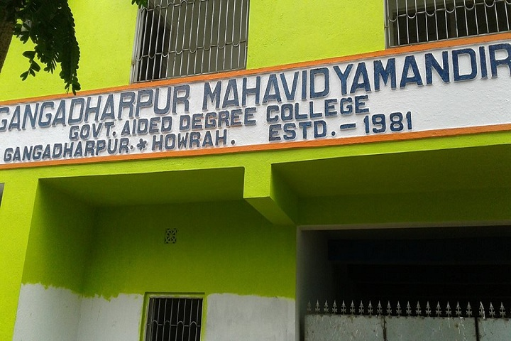 https://cache.careers360.mobi/media/colleges/social-media/media-gallery/21201/2018/11/19/Campus View of Gangadharpur Mahavidyamandir Howrah_Campus-View.jpg