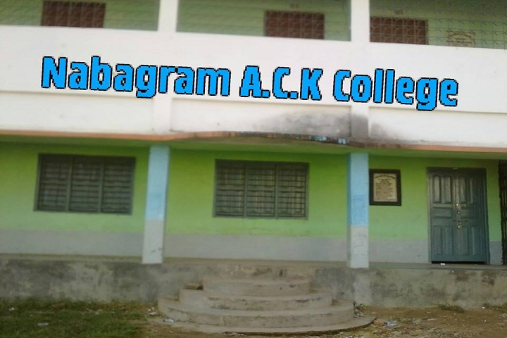 https://cache.careers360.mobi/media/colleges/social-media/media-gallery/21212/2018/11/21/Campus View of Nabagram Amar Chand Kundu College Murshidabad_Campus-View.jpg