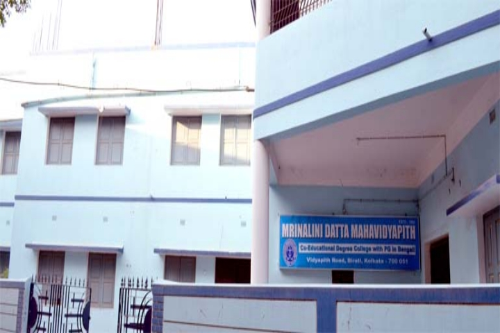 https://cache.careers360.mobi/media/colleges/social-media/media-gallery/21299/2018/11/21/Campus View of Mrinalini Datta Mahavidyapith Kolkata_Campus-View.jpg